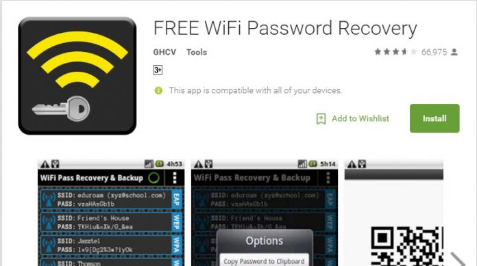 View Saved WI FI Password